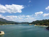 Lago di Salto